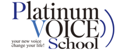 プラチナボイススクール